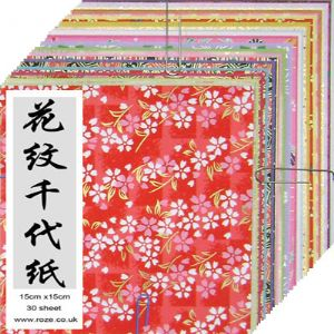 Yuzen Chiyogami floral patterns, Assorted colours, 15cm x 15cm, 1 case of 3 packs, 90 sheets, 70 gsm, [RCZ001A]